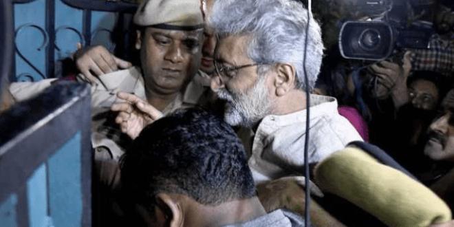 सुप्रीम कोर्ट ने गिरफ्तार कार्यकर्ताओं को घर पर ही नजरबंद रखने का आदेश