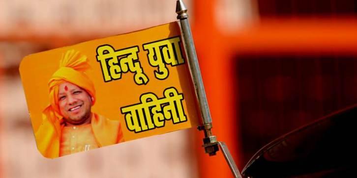 यूपी- हिंदू युवा वाहिनी का नेता गिरफ्तार, अवैध हथियार बरामद