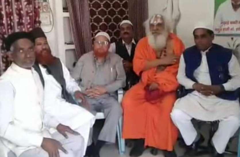 अयोध्या के संतों दिया मुस्लिमों को सुरक्षा का भरोसा, कहा – मंदिरों के दरवाजे खुले हैं