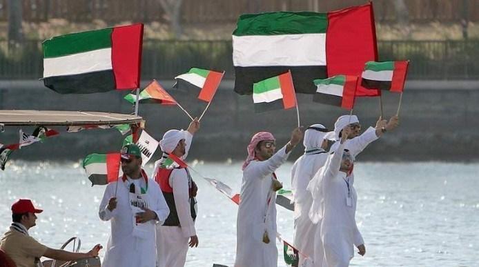 ईद मिलादुन्नबी पर संयुक्त अरब अमीरात में तीन दिवसीय छुट्टी का ऐलान