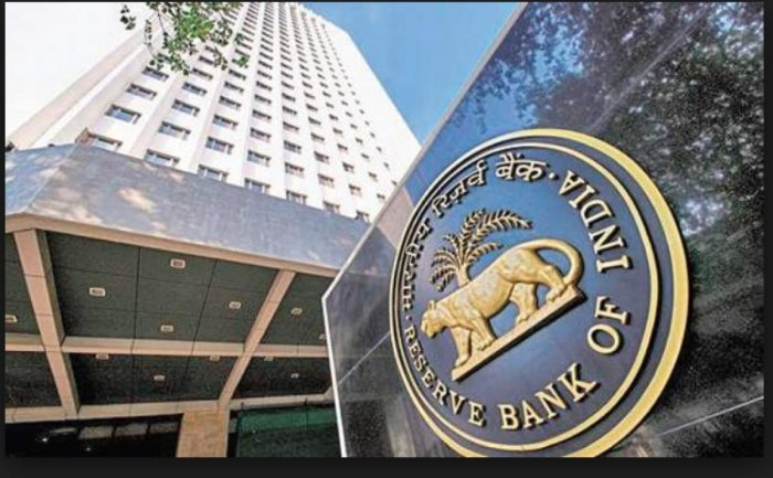 RBI launches survey on people's retail payment habits