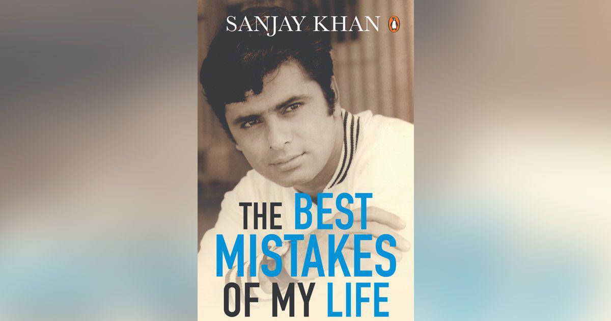 संजय खान का आत्मकथा में दावा – नरसिम्हा राव के कांग्रेस अध्यक्ष बनने के पीछे थे गुलाम नबी आजाद