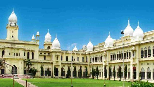 लखनऊ विश्वविद्यालय में अब नहीं होगा  कोई धरना-प्रदर्शन